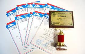 На Фестивале качества в Екатеринбурге компания Кубань Вино  Дипломом первой степени в различных номинациях были отмечены вино игристое полусухое розовое Роза Тамани Шато Тамань вино специальное Кагор 32
