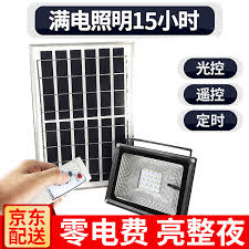 solar light outdoor wall light control remote control waterproof induction led garden light home street light garden light outdoor board flood