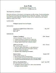 Associate Degree Resume Template Multiusernet Interesting How To List Associate Degree On Resume