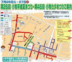 小牧平成夏祭り 2017 花火と屋台 駐車場と交通規制