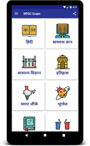 Grenada Playway Chart Rpsc Exam Preparation App 2018 1 0 Apk Download Android