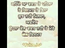 dharreet sad status new whatsapp sad status sad status punjabi