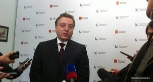 Овсянников сменил руководство контрольного управления Примечания  Овсянников сменил руководство контрольного управления