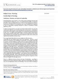 cultural essay example kellogg
