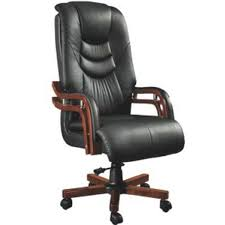 aster leather executive office chair