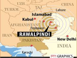 An extremely mild earthquake measuring 1.3 on the richter scale close to the national capital at 11:55 am on sunday (june 7). Earthquake In Delhi Today 6 3 Magnitude Earthquake Shakes North India Epicentre In Pakistan