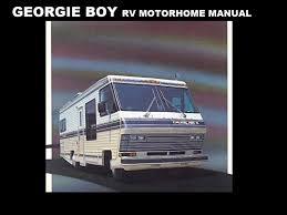 georgie boy 1980 1990 motorhome manuals 410 pgs with rv etsy  at Shasta Rvs Wiring Diagram 1988