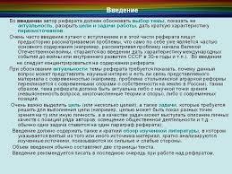 Курсовой проект по грузовые перевозки Курсовой проект по дисциплине Таневицкий И В Грузовые