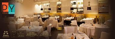 Fine Dining and Restaurants in Tucson AZ | Casino Del Sol | Casino ...