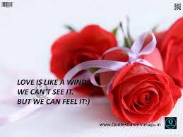 gud morning love es in english