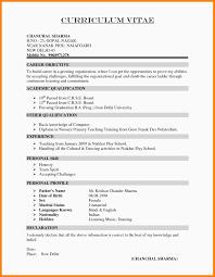 Teacher Resume Format Resume Format For Teachers Job Resume Fresher