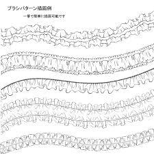 ゴシック調服飾デザインパターン素材集 フリル編 Epspngセット
