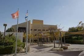 אוניברסיטת בן-גוריון בנגב - קמפוס שדה-בוקר