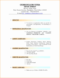 Pursuing Mba Resume Format Resume Template Ideas