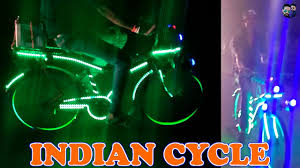 Green Light Cycle Funny Video Light Wali Cycle Amazing Cycle In India Led