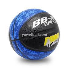 top quality matches training basketball ball anti slip size 7 pu genuine leather basketball