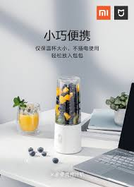 Xiaomi ra mắt MIJIA Juicer: Máy xay sinh tố chạy bằng pin, giá 333.000 đồng