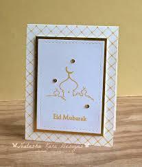Eid Card Designs Handmade I Dream In Color More Eid Cards Eid Card Designs Eid