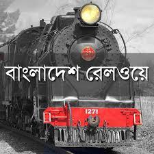 Image result for বাংলাদেশ রেলওয়ে