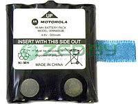 <b>Аккумулятор</b> для <b>Motorola</b> в Беларуси. Сравнить цены, купить ...