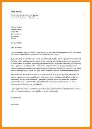 Retail Cover Letter Sample 12 13 Retail Cover Letter Examples Australia Elainegalindo Com