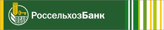 Житель Нерзаводского района задержан за разбой в Чите  Шеметов А И Экс Первый заместитель председателя Правительства Забайкальского края