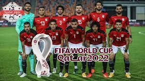 مواعيد مباريات منتخب مصر في تصفيات كأس العالم 2022