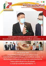 โรงพยาบาลตากสิน สำนักการแพทย์ กรุงเทพมหานคร - Medical Service, Hospital
