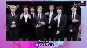Eng Sub Bts Win All The Best Album Album Of The Year 8th Gaon Chart Music Awards 2019
