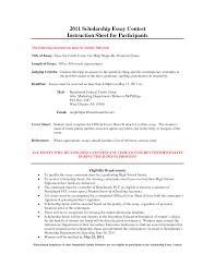 grant essay examples scholarship essay example exolgbabogadosco  essay scholarship essay help writing an essay for scholarships scholarships essay example grant essay examples