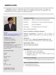 Best Marital Resume Format Ideas Simple Resume Office Templates