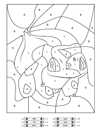 See more ideas about color by numbers, coloring pages, color by number printable. 3 Free Pokemon Color By Number Printable Worksheets
