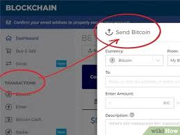 A secure location, such as a bank or police station lobby, is recommended. How To Send Bitcoins 9 Steps With Pictures Wikihow