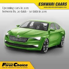 new car launches by march 201525 best ideas about Upcoming cars 2015 on Pinterest  Pet travel