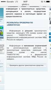 Отчёт по практике в гибдд Спортивный клуб ДАРВИН Заказать отчет по практике для бип институт правоведения с гарантией Отчет по учебной практике в ГИБДД по Оренбургской области