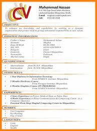 new format of cv 8 latest curriculum vitae format edu techation