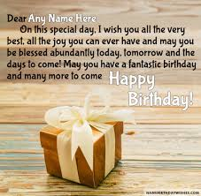 Birthday Quotes For Friend Simple Create Happy Birthday Quotes With Name Photo