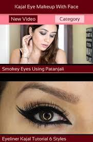 dulhan bridal eye makeup beauty tips tutorial in urdu stani