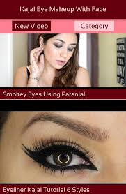 dulhan bridal eye makeup beauty tips tutorial in urdu stani