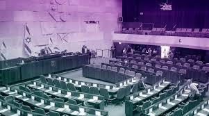 Risultati immagini per israel elections september 2019