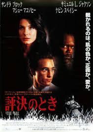 Jackson) a bíróságon lelövi azt a két férfit, akik megerőszakolták tízéves kislányát. Ha Olni Kell A Time To Kill 1996 Mafab Hu