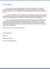 ... Template For Cover Letter Enclose My Resume For Your Perusal ...