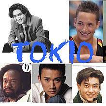 「フリー素材  TOKIO」の画像検索結果