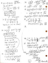 math homework help and answers additional activities research links chapter quizzeore view homework help