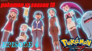 Pokemon xy season 18 Episode 6 kalos League AMV - YouTube