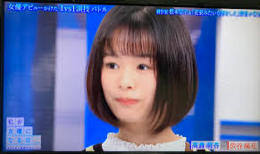 私が女優になる日 X 萌香 | HOTワード