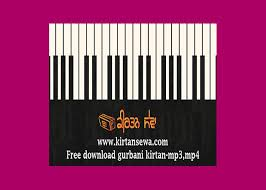 Free Download Greeting Card Free Download Shabad Gurbani Kirtan Mp3 Greeting Card For Sale By