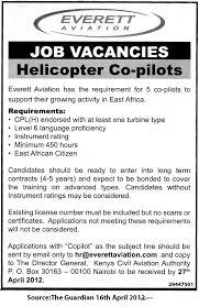 Airline Pilot Letter Of Recommendation Sample Monzaberglauf