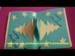 Pop Up Christmas And New Year Greeting Card Design Youtube