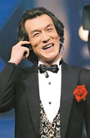Image result for Li Yong (television host)